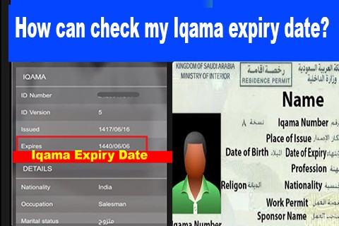 How can check my Iqama expiry date?