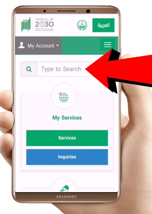 Query Iqama Expiry Service
