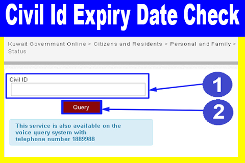 Civil id expiry date check